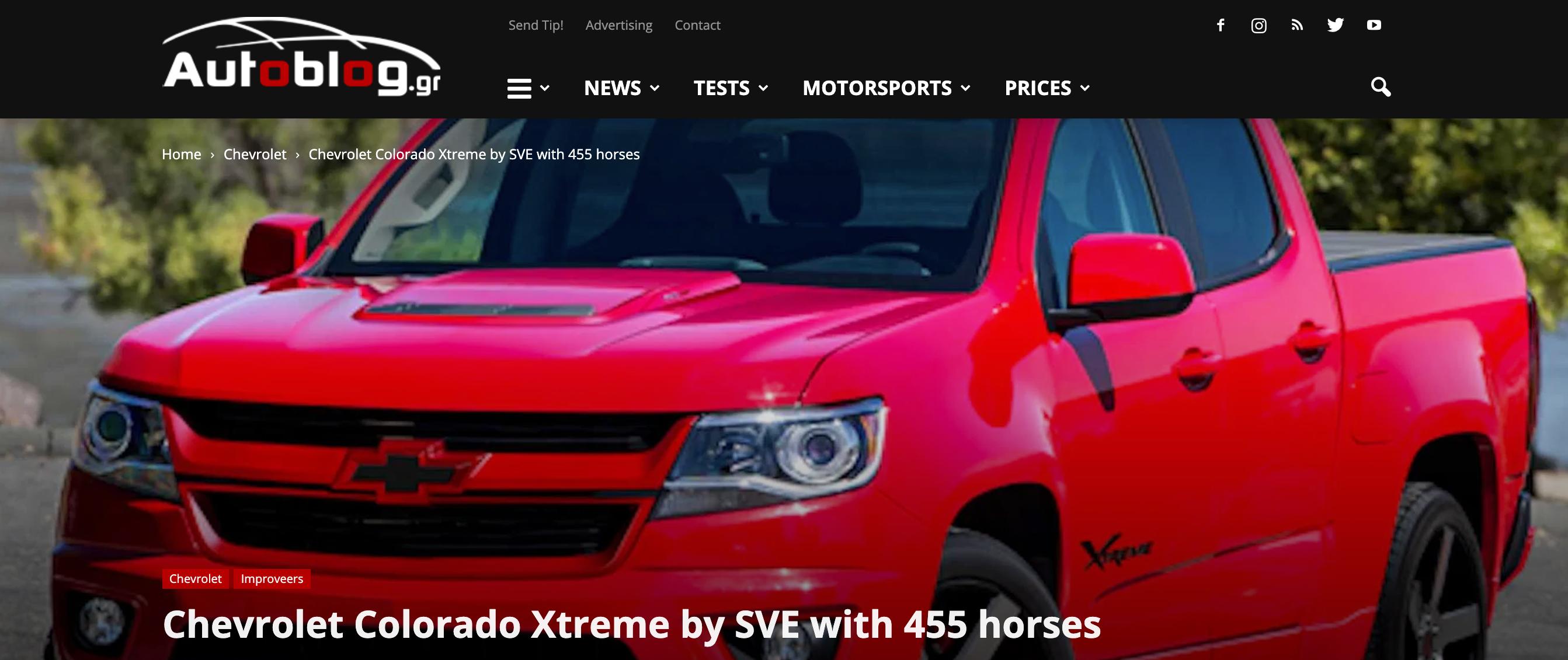 AutoBlog.gr article - eReleases press release service SVE Case Study
