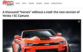 AutoReview.ru article - eReleases press release service SVE Case Study